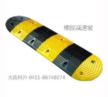 橡胶减速坡